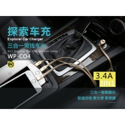 АЗУ WK WP-C04- 3.4A Explore with 3 in 1 cables Silver